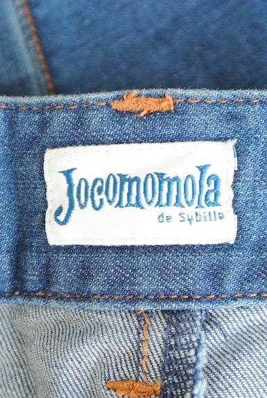 Jocomomola(ホコモモラ)の古着「ミモレ丈スカラップ裾デニムパンツ(デニムパンツ)」大画像6へ