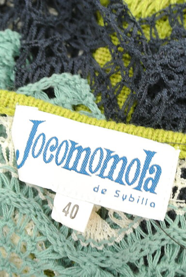 Jocomomola(ホコモモラ)の古着「ウェーブボーダークロシェカーディガン(カーディガン・ボレロ)」大画像6へ