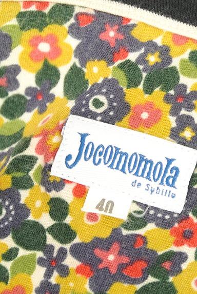 Jocomomola(ホコモモラ)の古着「花柄くるみボタン七分袖カーディガン(カーディガン・ボレロ)」大画像6へ