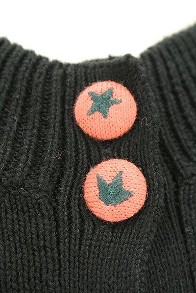 Jocomomola(ホコモモラ)の古着「トマトボタン7分袖カーディガン(カーディガン・ボレロ)」大画像4へ