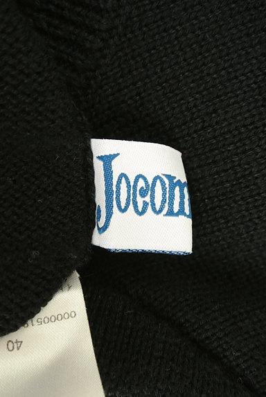 Jocomomola(ホコモモラ)の古着「トマトボタン7分袖カーディガン(カーディガン・ボレロ)」大画像6へ