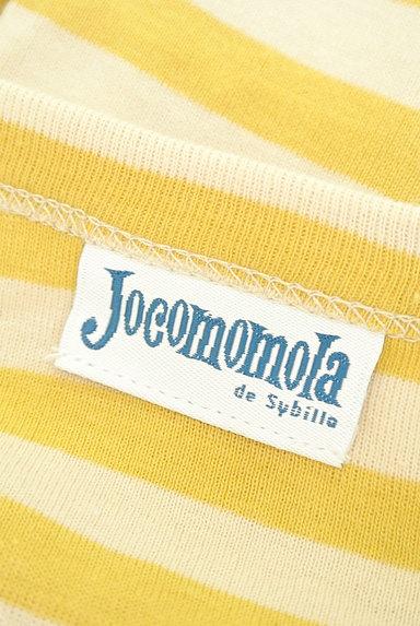 Jocomomola(ホコモモラ)の古着「うさ耳刺繍ボーダーカットソー(カットソー・プルオーバー)」大画像6へ