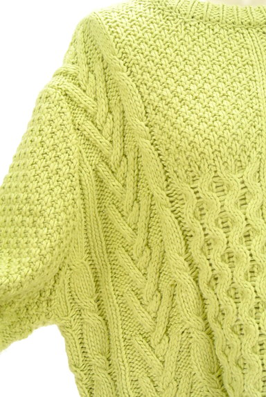 antiqua(アンティカ)の古着「ワイドケーブル編みニット(セーター)」大画像4へ