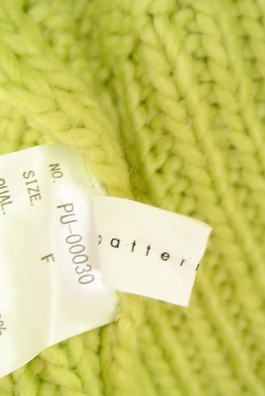 antiqua(アンティカ)の古着「ワイドケーブル編みニット(セーター)」大画像6へ