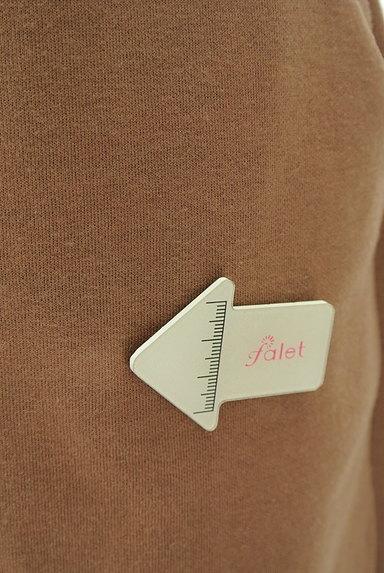 ROSE BUD(ローズバッド)の古着「膝下丈ストレッチスカート(スカート)」大画像5へ