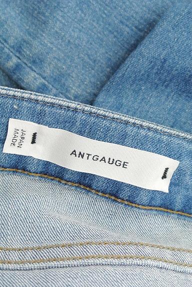 Antgauge(アントゲージ)の古着「裾フリンジスキニーデニム(デニムパンツ)」大画像6へ