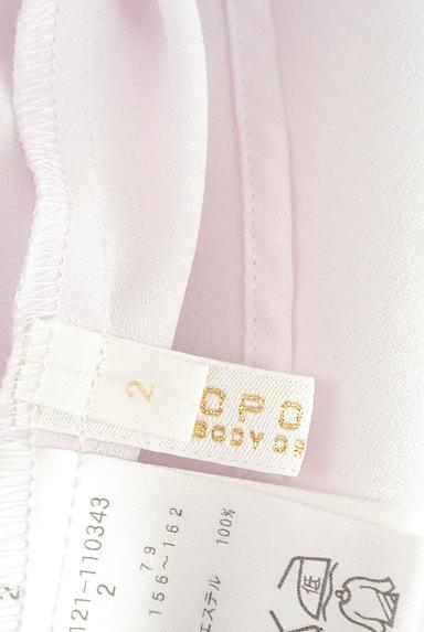 PROPORTION BODY DRESSING(プロポーションボディ ドレッシング)の古着「ビーズ付きシフォンブラウス(ブラウス)」大画像6へ