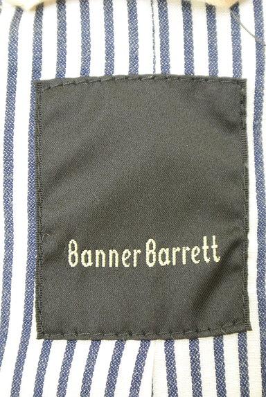 Banner Barrett(バナーバレット)の古着「ロングフレアトレンチコート(トレンチコート)」大画像6へ