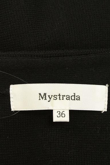 Mystrada(マイストラーダ)の古着「キャミ&タイトスカートセットアップ(セットアップ(ジャケット+スカート))」大画像6へ