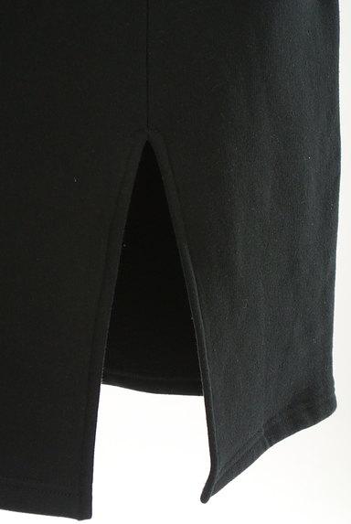 MOUSSY(マウジー)の古着「裏起毛ミモレ丈スウェットスカート(ロングスカート・マキシスカート)」大画像5へ