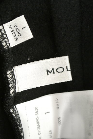 MOUSSY(マウジー)の古着「裏起毛ミモレ丈スウェットスカート(ロングスカート・マキシスカート)」大画像6へ