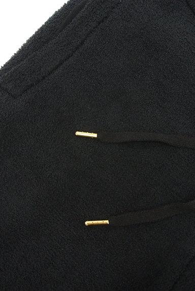 AZUL by moussy(アズールバイマウジー)の古着「モールニット裾リブパンツ(デニムパンツ)」大画像4へ