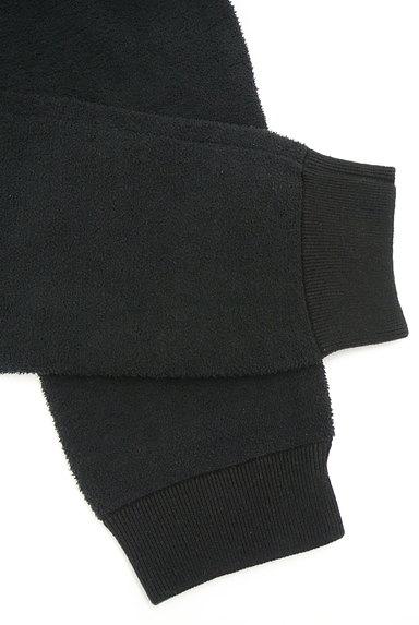 AZUL by moussy(アズールバイマウジー)の古着「モールニット裾リブパンツ(デニムパンツ)」大画像5へ