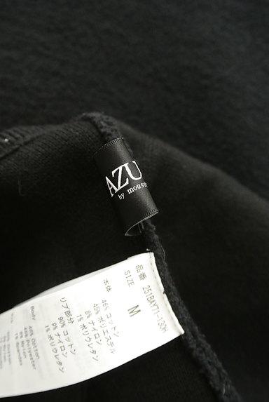 AZUL by moussy(アズールバイマウジー)の古着「モールニット裾リブパンツ(デニムパンツ)」大画像6へ