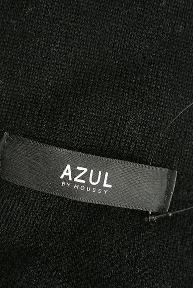 AZUL by moussy(アズールバイマウジー)の古着「迷彩柄編地カーディガン(カーディガン)」大画像6へ