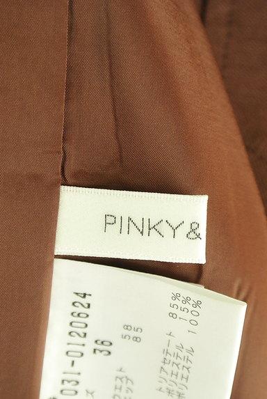 Pinky&Dianne(ピンキー&ダイアン)の古着「ベルト付ミモレ丈スリットタイトスカート(ロングスカート・マキシスカート)」大画像6へ