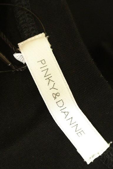 Pinky&Dianne(ピンキー&ダイアン)の古着「パールロゴプリントTシャツ(Tシャツ)」大画像6へ