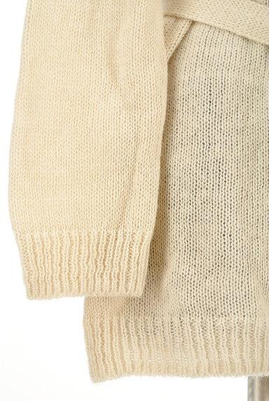 axes femme(アクシーズファム)の古着「ファー付きフリルロングラメカーデ(カーディガン・ボレロ)」大画像5へ