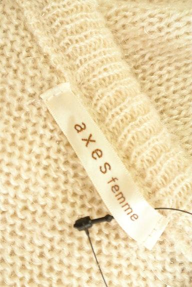 axes femme(アクシーズファム)の古着「ファー付きフリルロングラメカーデ(カーディガン・ボレロ)」大画像6へ