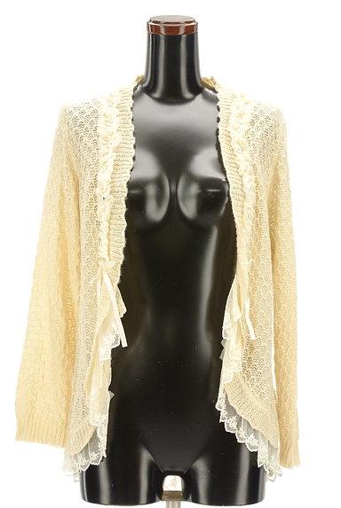axes femme(アクシーズファム)の古着「装飾チュールフリルラメカーディガン(カーディガン・ボレロ)」大画像1へ