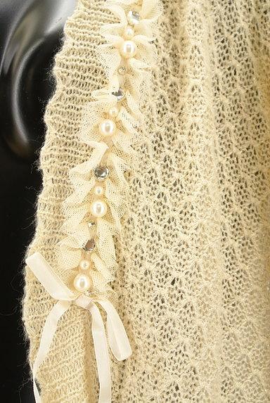 axes femme(アクシーズファム)の古着「装飾チュールフリルラメカーディガン(カーディガン・ボレロ)」大画像4へ