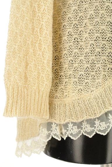 axes femme(アクシーズファム)の古着「装飾チュールフリルラメカーディガン(カーディガン・ボレロ)」大画像5へ