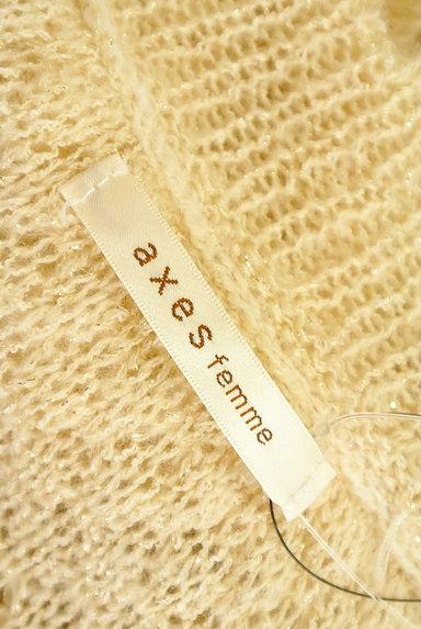 axes femme(アクシーズファム)の古着「装飾チュールフリルラメカーディガン(カーディガン・ボレロ)」大画像6へ