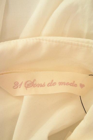 31 Sons de mode(トランテアン ソン ドゥ モード)の古着「バックリボンフレンチシャツ(カジュアルシャツ)」大画像6へ