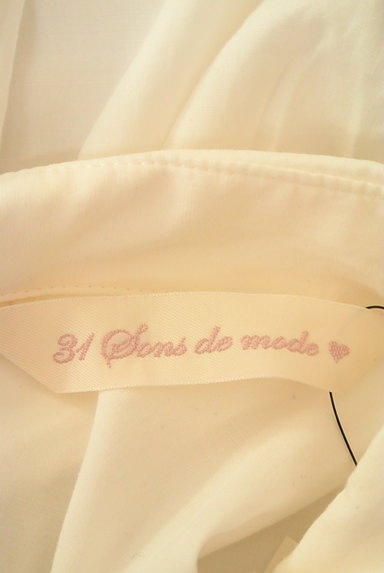 31 Sons de mode(トランテアン ソン ドゥ モード)シャツ買取実績のタグ画像