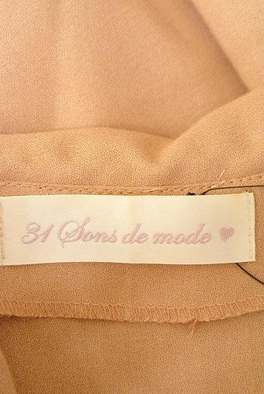 31 Sons de mode(トランテアン ソン ドゥ モード)の古着「ボウタイリボンフレアワンピース(ワンピース・チュニック)」大画像6へ