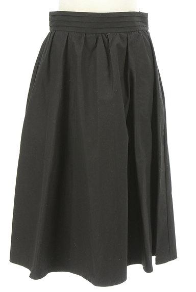 Abahouse Devinette(アバハウスドゥヴィネット)スカート買取実績の前画像