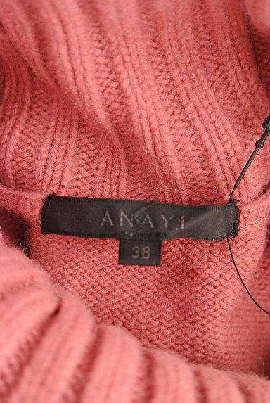 ANAYI(アナイ)の古着「タートルネックポケットニット(ニット)」大画像6へ