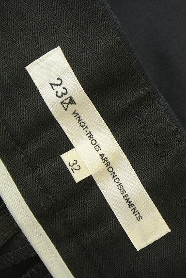 23区(23ク)パンツ買取実績のタグ画像