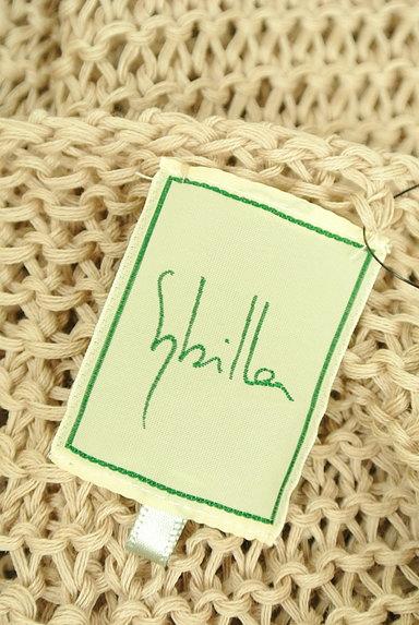 Sybilla(シビラ)トップス買取実績のタグ画像