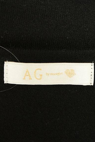 AG by aquagirl(エージーバイアクアガール)カーディガン買取実績のタグ画像
