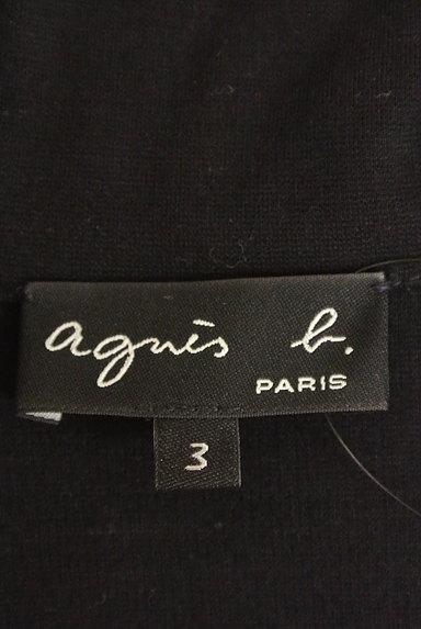 agnes b(アニエスベー)アウター買取実績のタグ画像