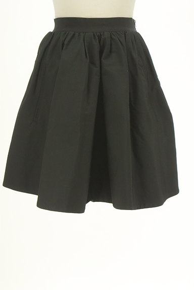 Acne(アクネ)スカート買取実績の前画像
