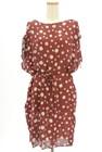 おすすめ商品 TSUMORI CHISATOの古着(pr10259056)