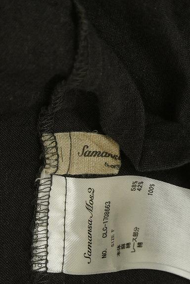 SM2(サマンサモスモス)の古着「レースピンタックカットソー(カットソー・プルオーバー)」大画像6へ