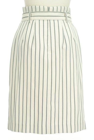 Apuweiser riche(アプワイザーリッシェ)の古着「膝下丈ウエストリボンラップ風スカート(スカート)」大画像2へ