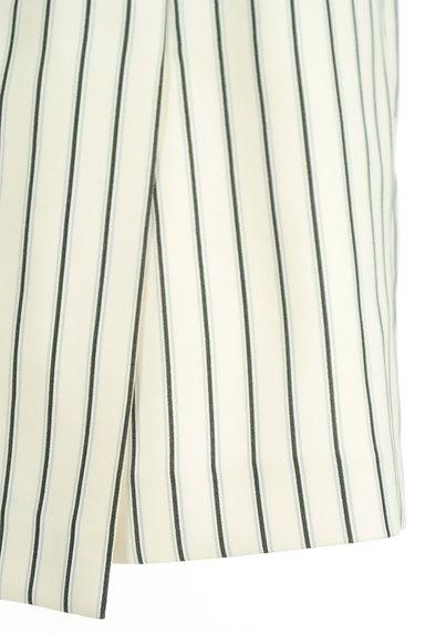 Apuweiser riche(アプワイザーリッシェ)の古着「膝下丈ウエストリボンラップ風スカート(スカート)」大画像5へ