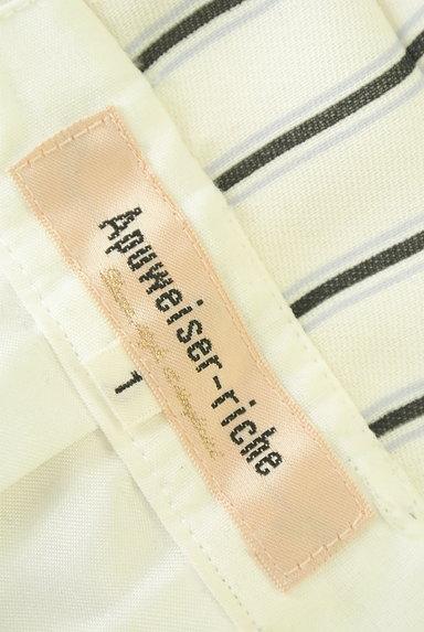 Apuweiser riche(アプワイザーリッシェ)の古着「膝下丈ウエストリボンラップ風スカート(スカート)」大画像6へ