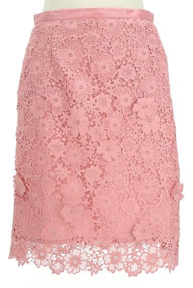 rienda(リエンダ)の古着「花柄刺繍レース膝丈スカート(スカート)」大画像1へ