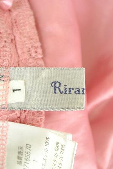 rienda(リエンダ)の古着「花柄刺繍レース膝丈スカート(スカート)」大画像6へ