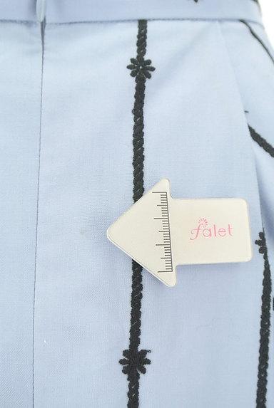Rirandture(リランドチュール)の古着「花刺繍膝上丈フレアスカート(スカート)」大画像5へ