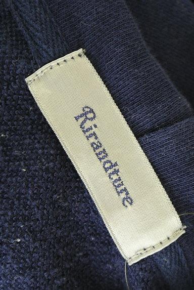 Rirandture(リランドチュール)の古着「装飾フード紐ジップパーカー(スウェット・パーカー)」大画像6へ