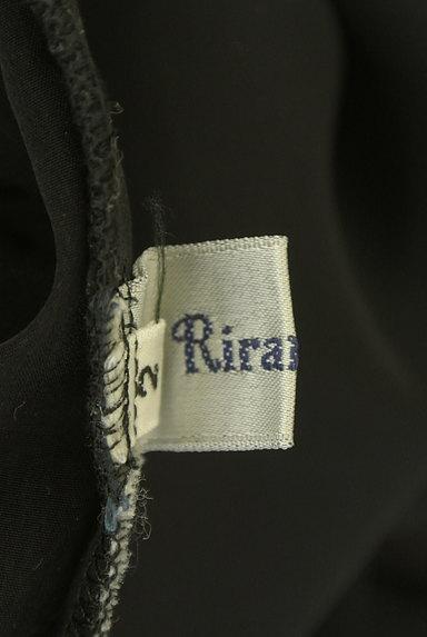 Rirandture(リランドチュール)の古着「シアー袖カットソー(カットソー・プルオーバー)」大画像6へ