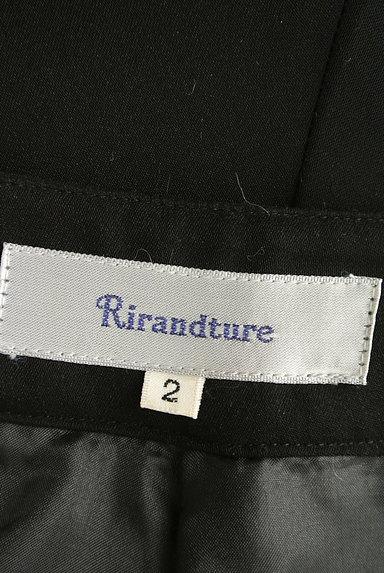 Rirandture(リランドチュール)の古着「ティアードフリルシフォンワンピース(セットアップ(ジャケット+パンツ))」大画像6へ