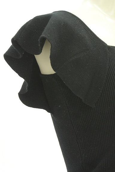 MERCURYDUO(マーキュリーデュオ)の古着「フレア袖コンパクトリブニット(ニット)」大画像4へ
