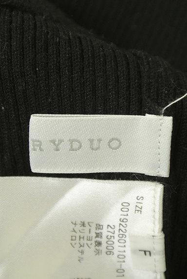 MERCURYDUO(マーキュリーデュオ)の古着「フレア袖コンパクトリブニット(ニット)」大画像6へ